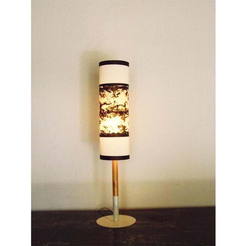 Lampe fever